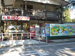 千本松牧場.jpg