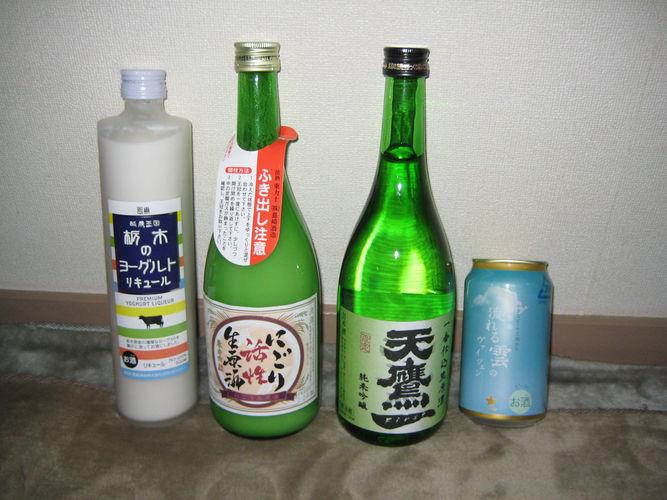 土産の酒.JPG