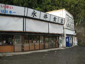 永井食堂_0786.JPG
