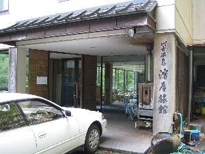 浜屋旅館_0728.JPG