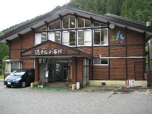 湯テルメ谷川_0780.JPG