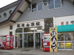 筑波山_07.jpg