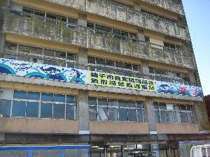 銚子漁港_04.jpg